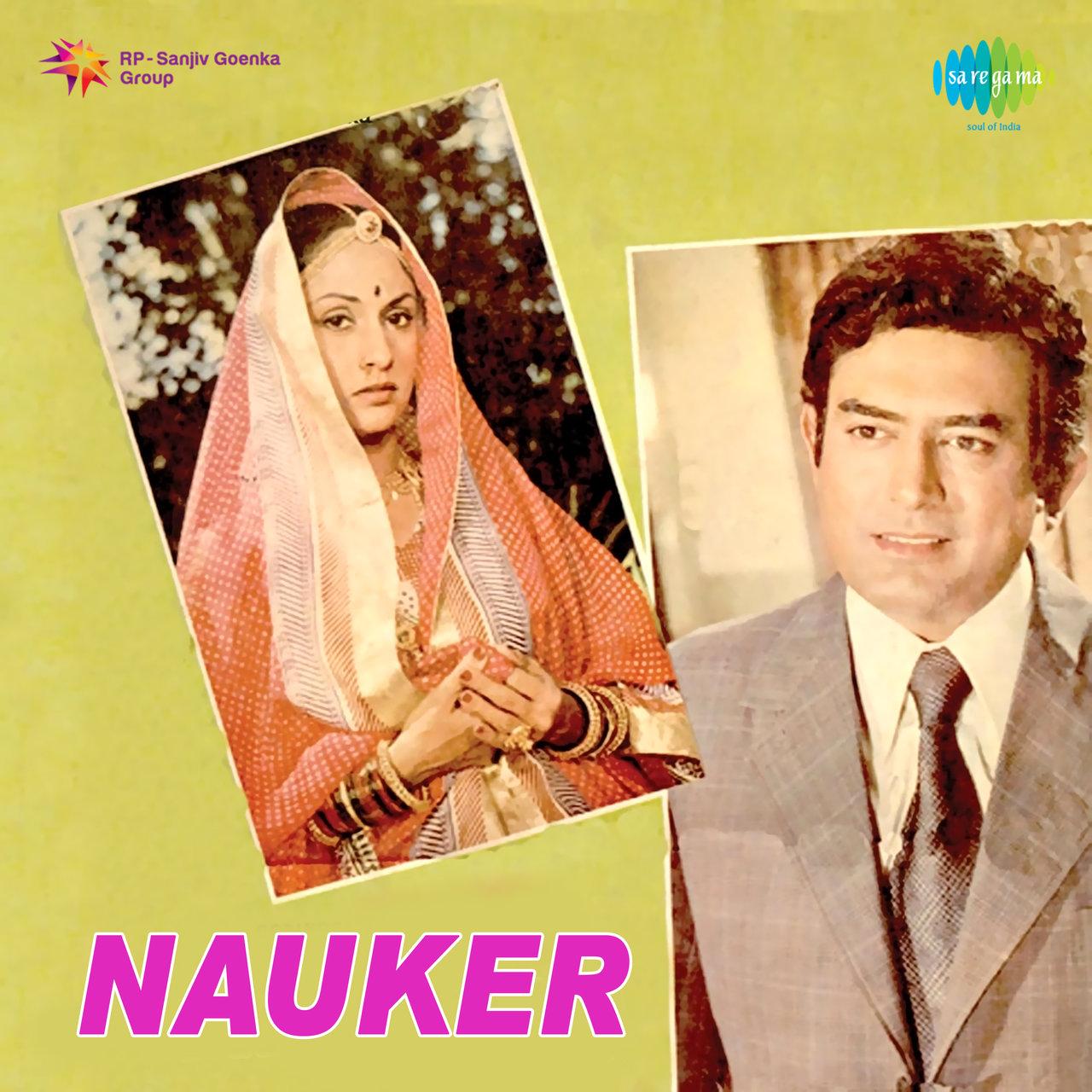 Nauker Original Motion Picture Soundtrack R D Burman WiMP