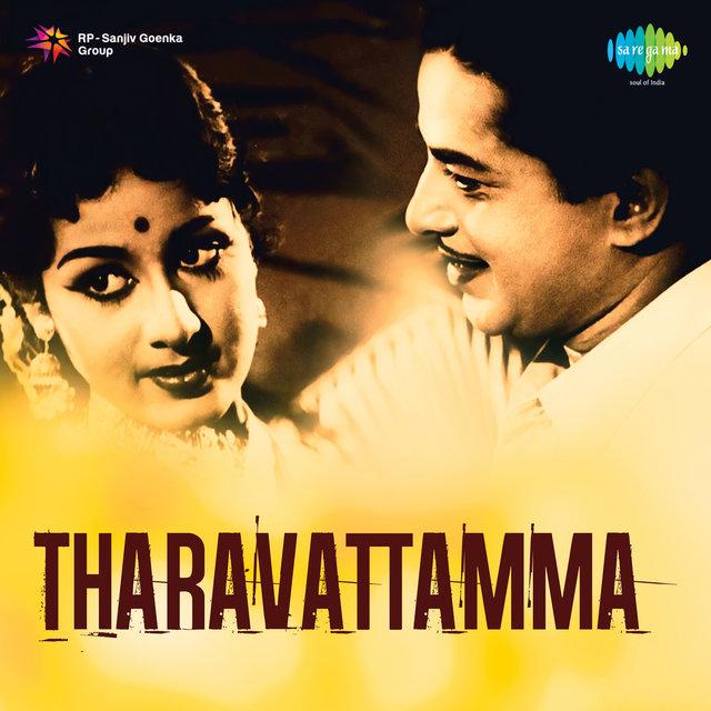 Tharavattamma (Original Motion Picture Soundtrack) by M  S  Baburaj