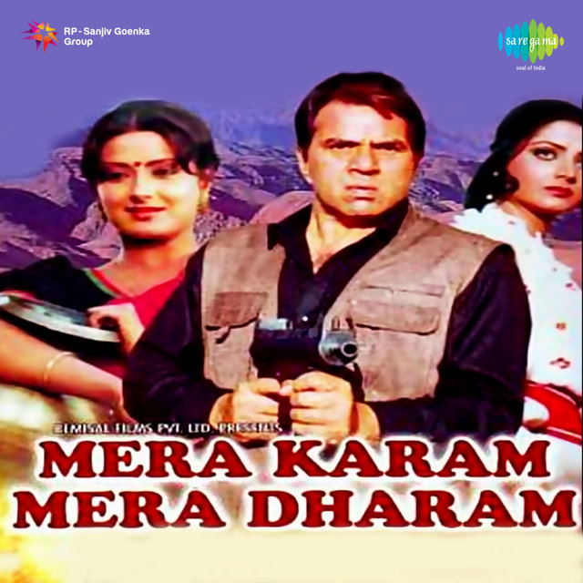 Janani Jagat Ki by Hemant Kumar on TIDAL