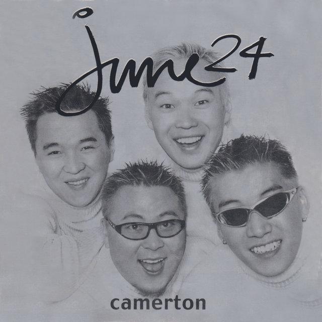 camerton june 2004