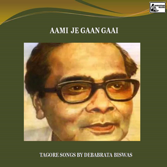 Aamar Bela Je by Debabrata Biswas on TIDAL