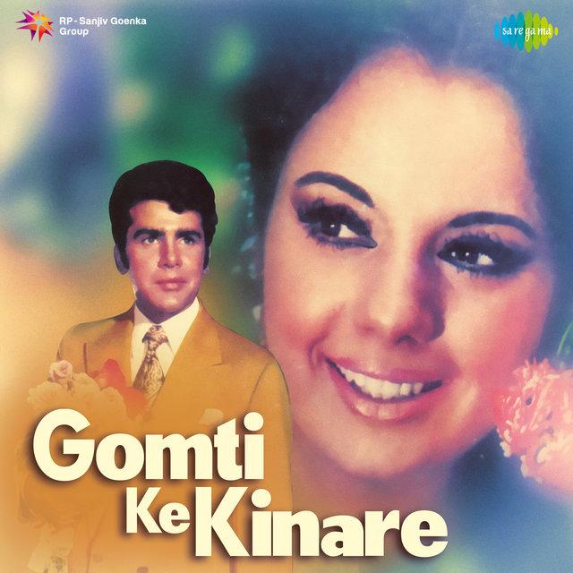 Gomti Ke Kinare Original Motion Picture Soundtrack