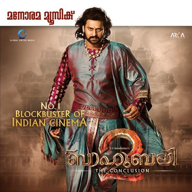 Baahubali 2 - The Conclusion (Malayalam) by M  M  Keeravani