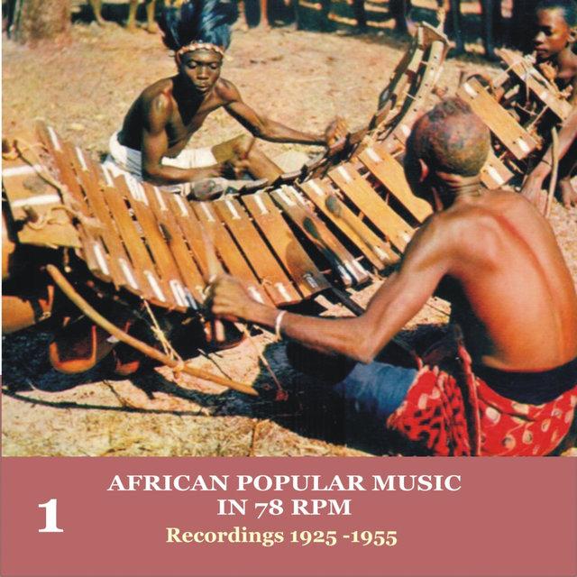 Kikiriga Poco (Dance song) [Nigeria] by Cuasgo & Gouama on TIDAL