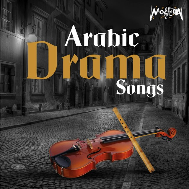 listen to arabic songs