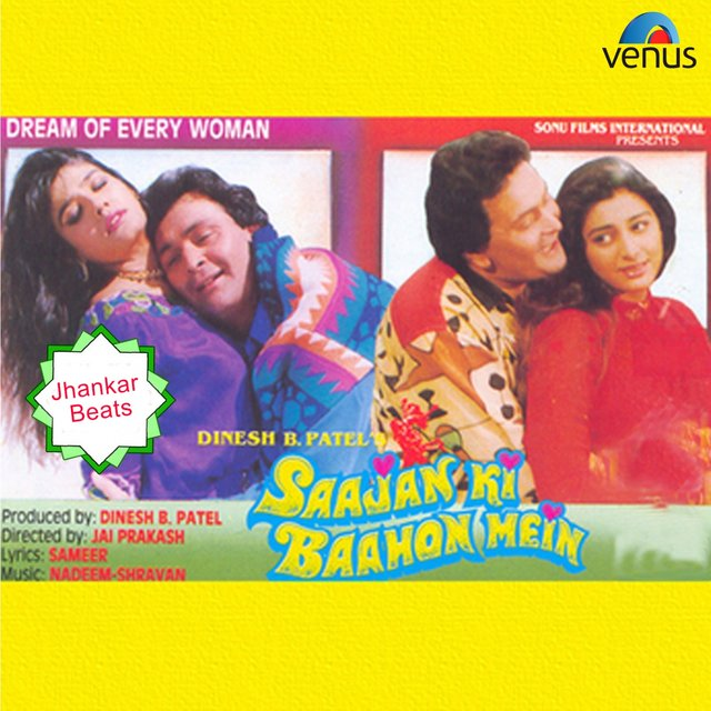 Saajan movie mp3 song jhankar beats