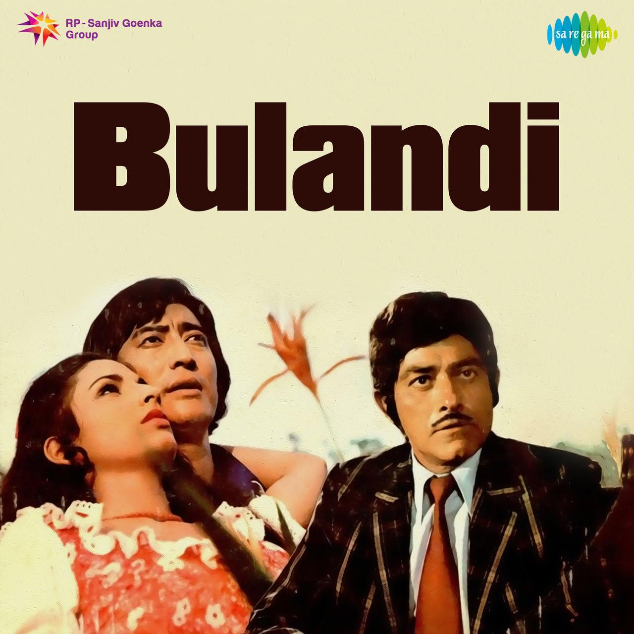 Bulandi Original Motion Picture Soundtrack R D Burman WiMP