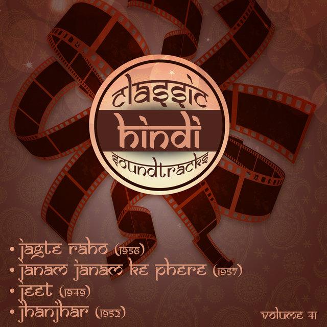 Shishi Bhari Gulab Ki (From