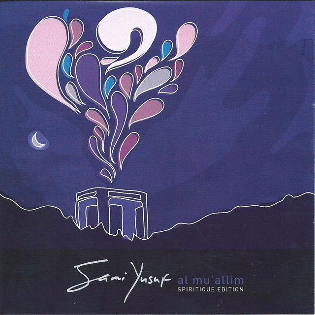 The Cave of Hira by Sami Yusuf on TIDAL