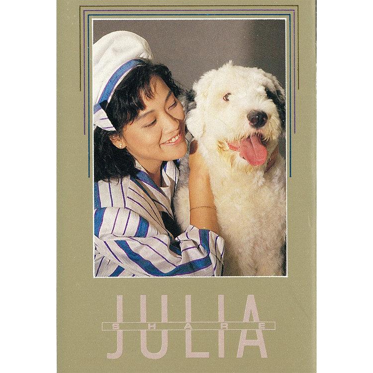 Julia Hsu On Tidal
