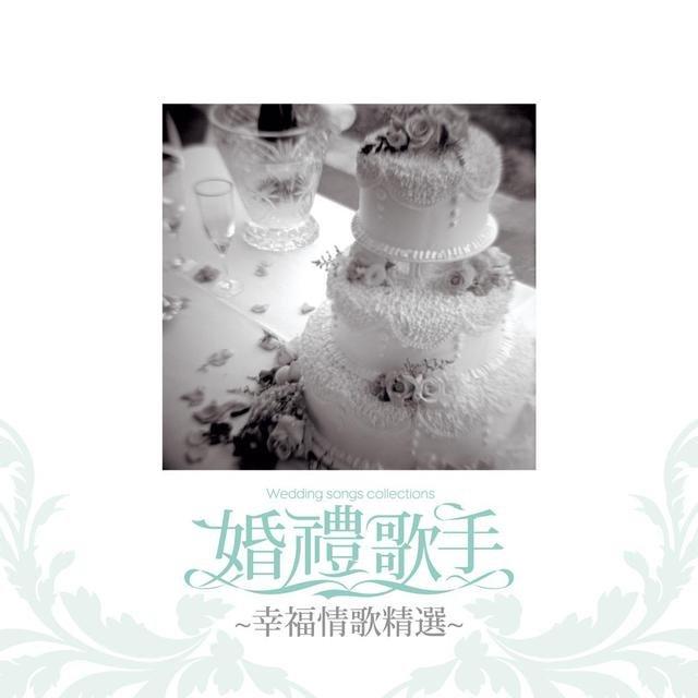 Listen to Wo Hui Hen Ai Ni by Jerry Yan on TIDAL