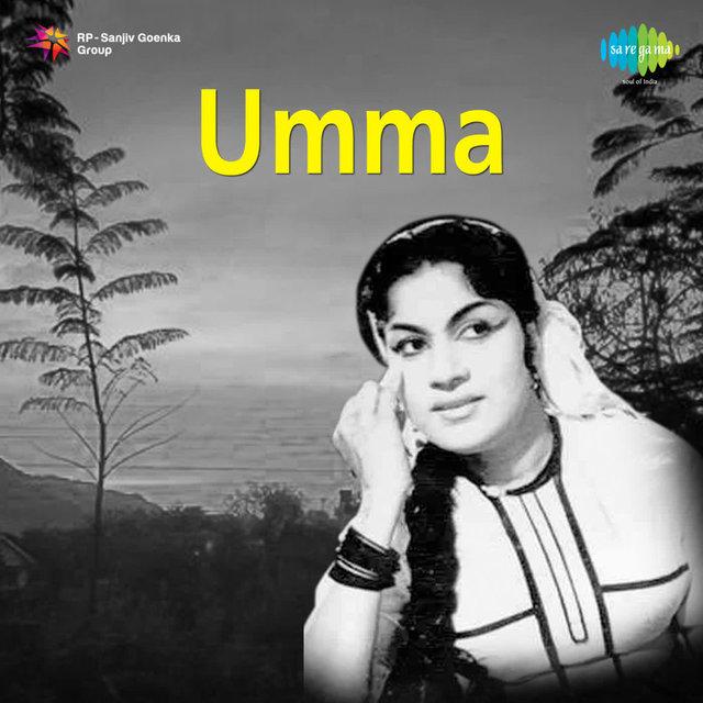 Listen to Umma (Original Motion Picture Soundtrack) by M  S  Baburaj