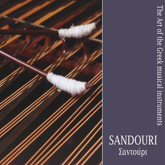 Santouri / The art of the Greek musical instruments by