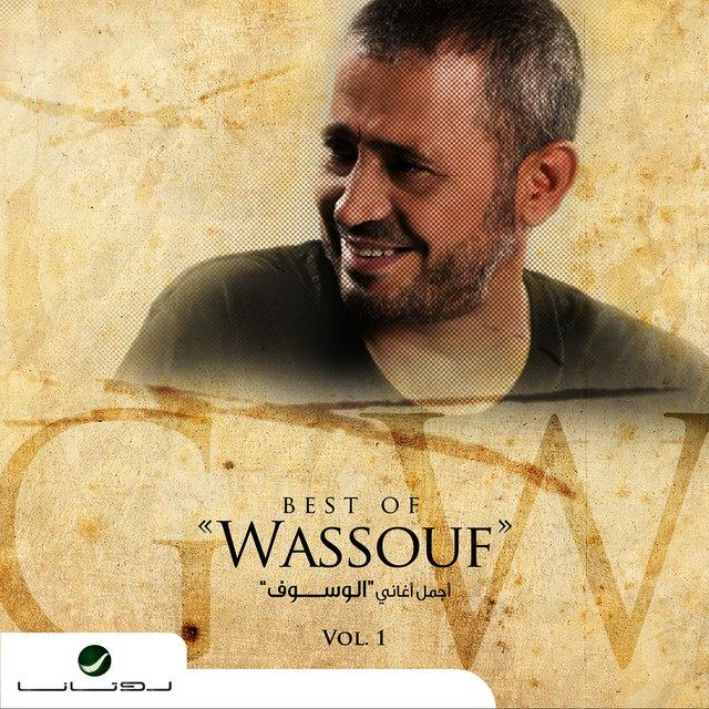 GEORGE WASSOUF TABEEB GARAH