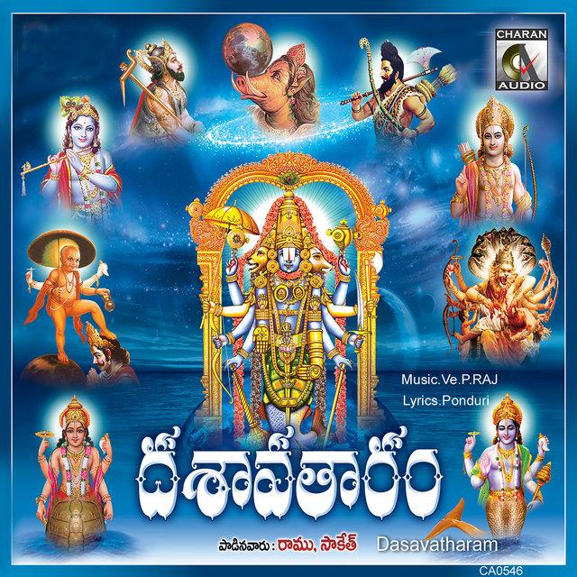 dhasavadharam