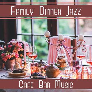 Smooth Jazz Music Academy WiMP