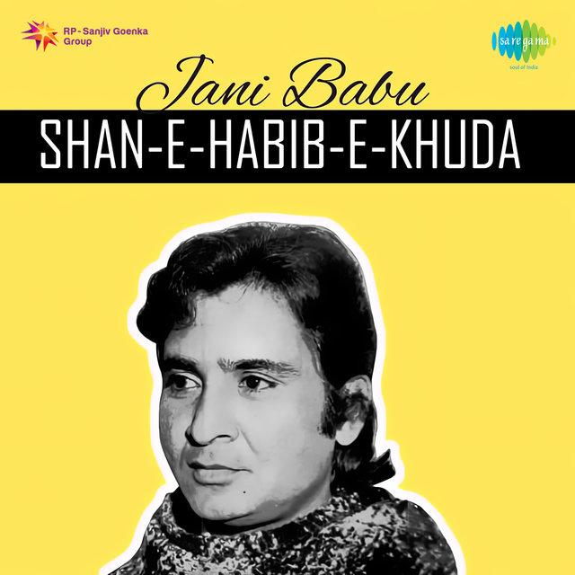 Listen to Maula Ali Ki Angoothi by Jani Babu Qawwal on TIDAL