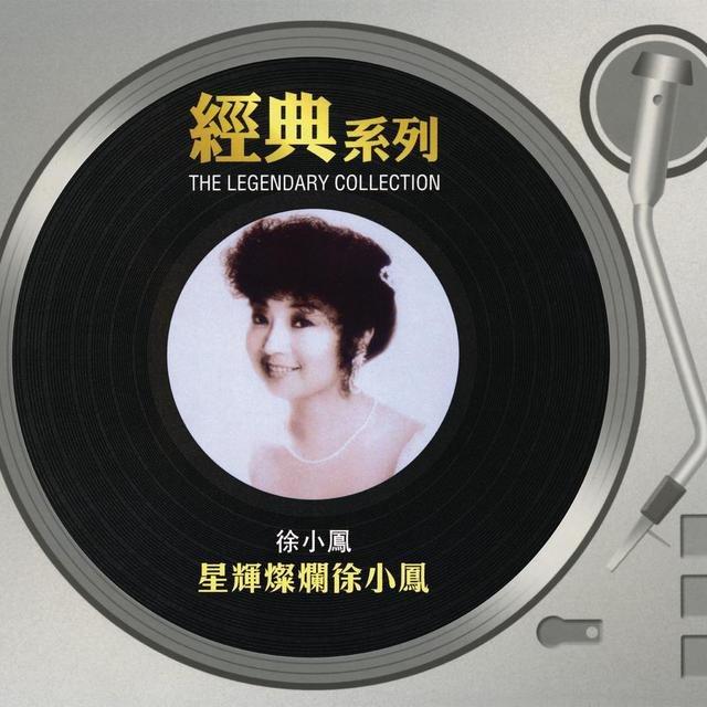 The Legendary Collection- Xing Fai Can Lan Tsui Siu Fung by Paula