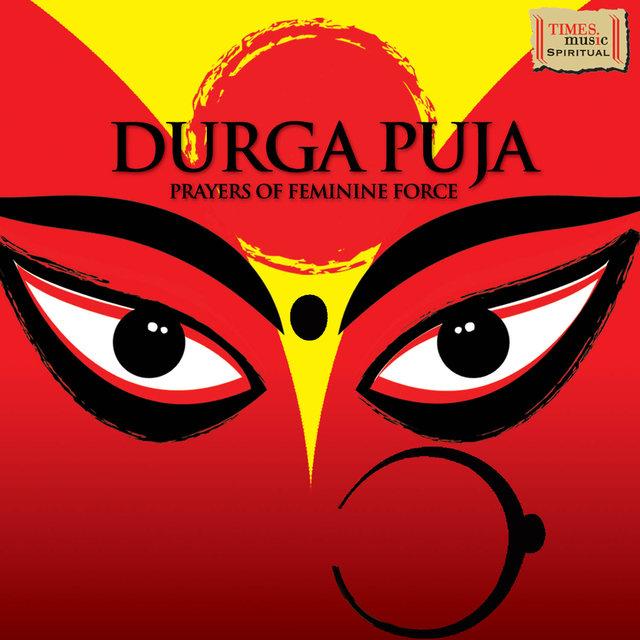 Mahakali Dhyanam by Swagatalakshmi Dasgupta on TIDAL