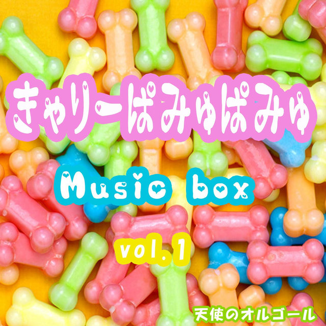 Angel's Music Box: Kyary Pamyu Pamyu Music Box Vol. 1