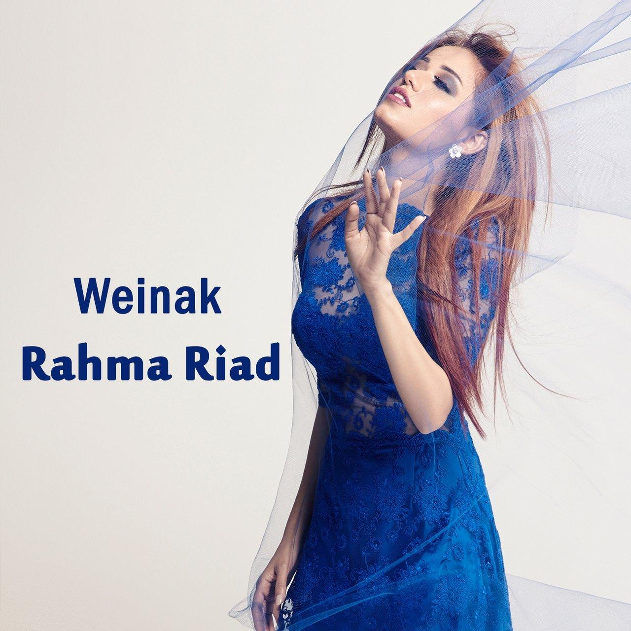 Singles in Riad