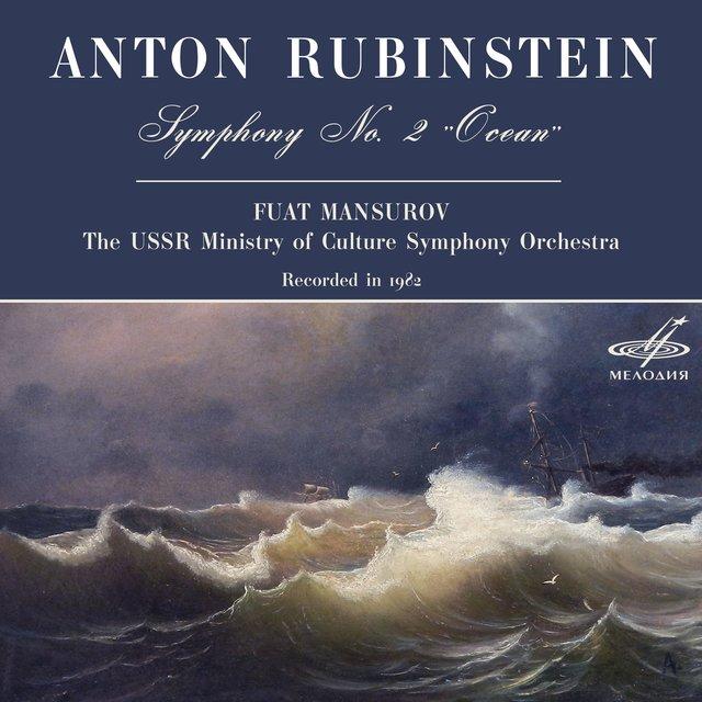 Anton Rubinstein ( biographie et discographie ) - Page 3 640x640