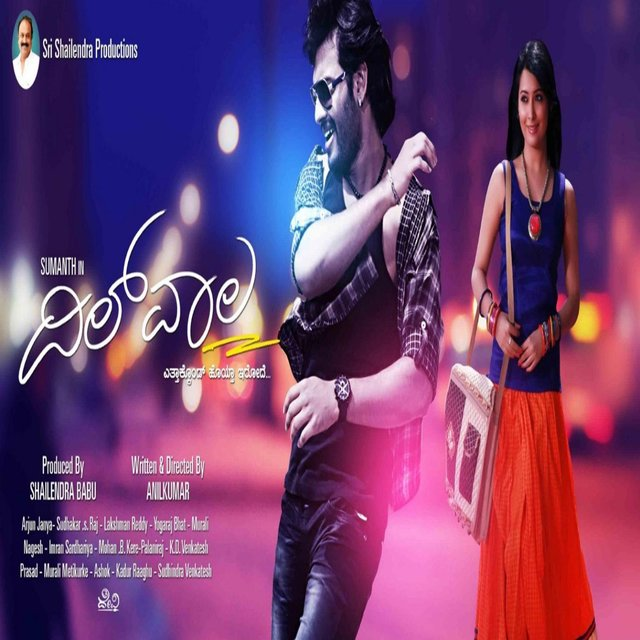 Dilwale kannada movie hd download