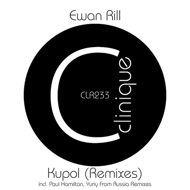 Kupol (Remixes)