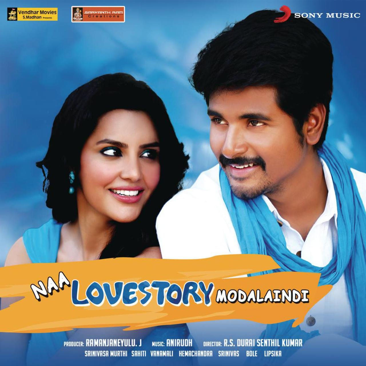 Tidal Listen To Naa Love Story Modalaindi Original Motion Picture