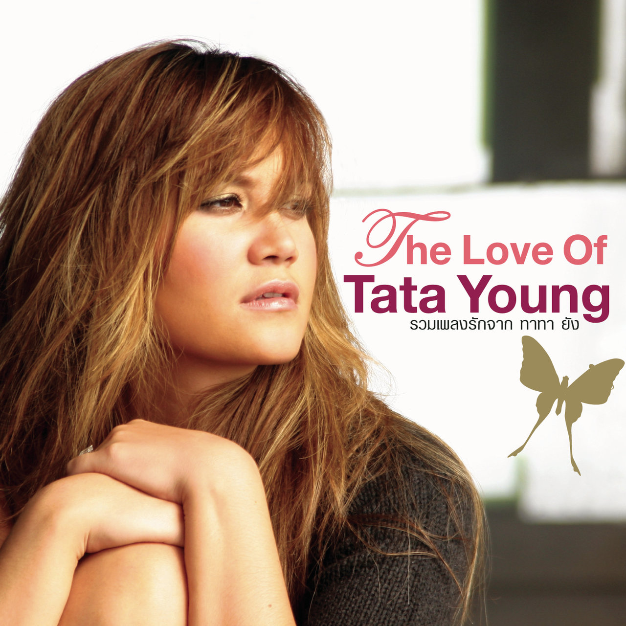 Watch Tata Young video