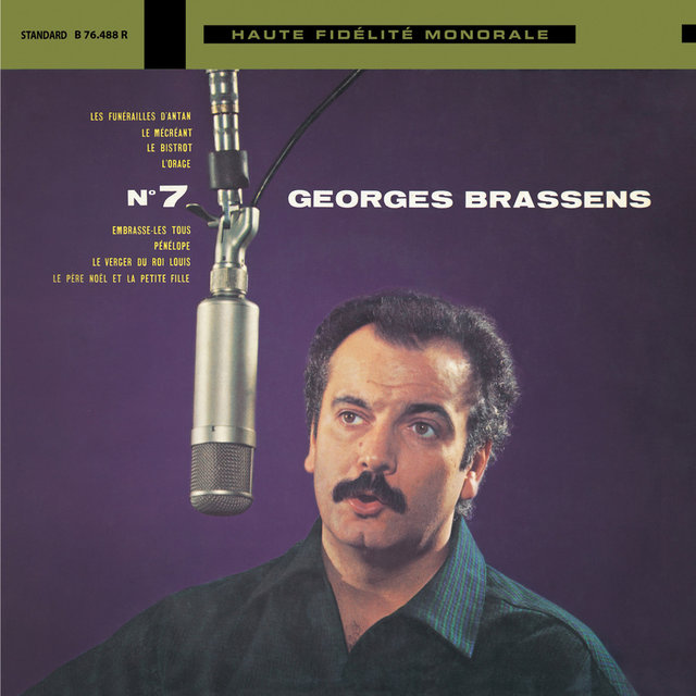 Georges Brassens et sa guitare N°7