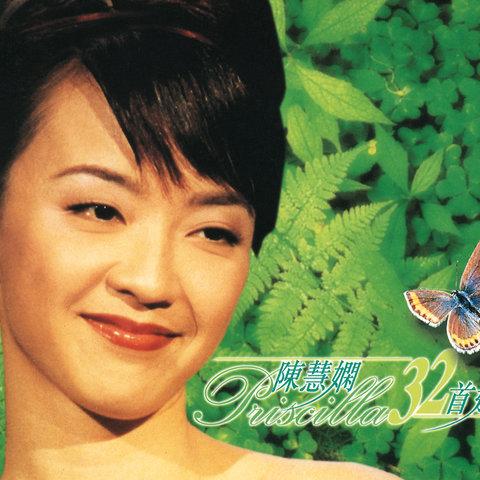 Priscilla Chan on TIDAL