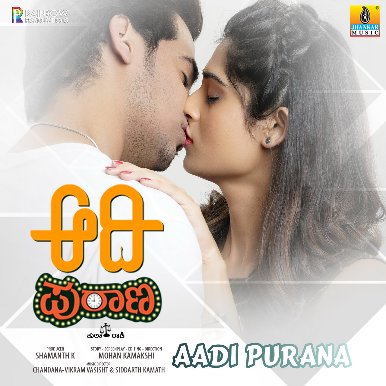 Aadi Purana (Original Motion Picture Soundtrack)