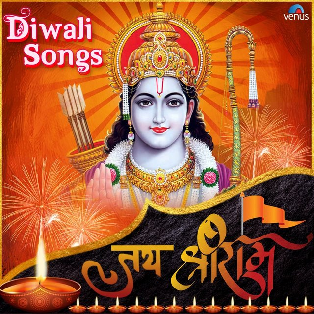 tidal listen to jai shri ram diwali songs on tidal