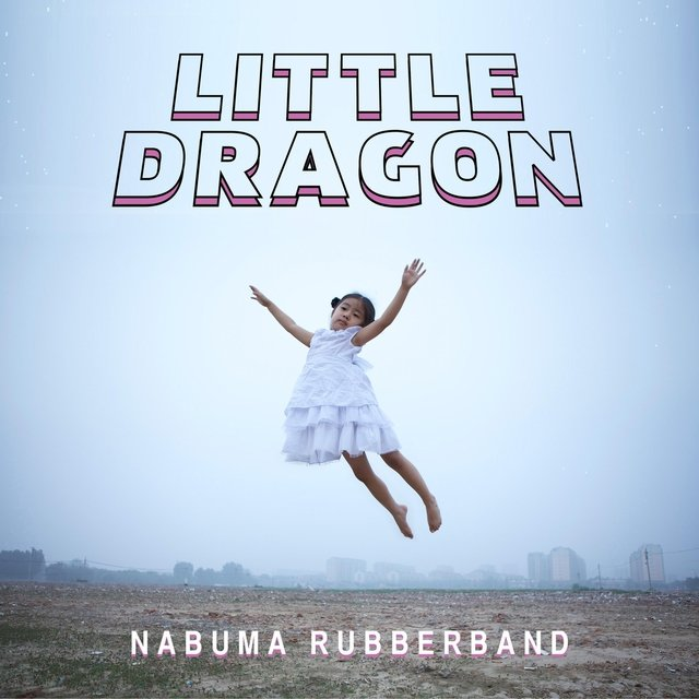 Nabuma Rubberband (Bonus Track Version)