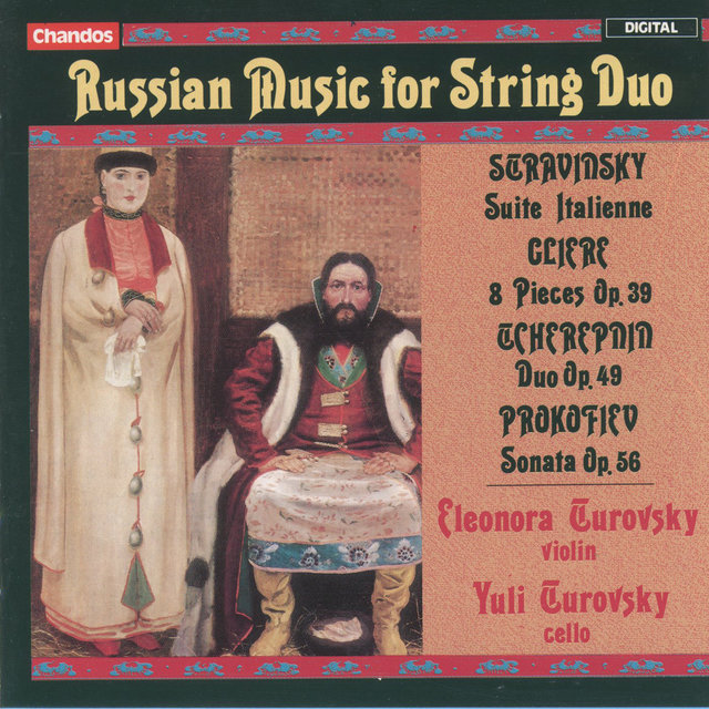 TIDAL  Listen to Stravinsky 81741338bb2