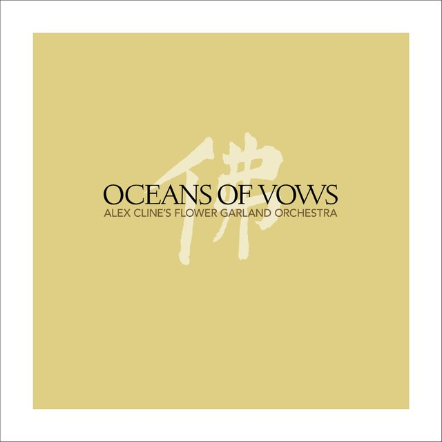 Oceans of Vows