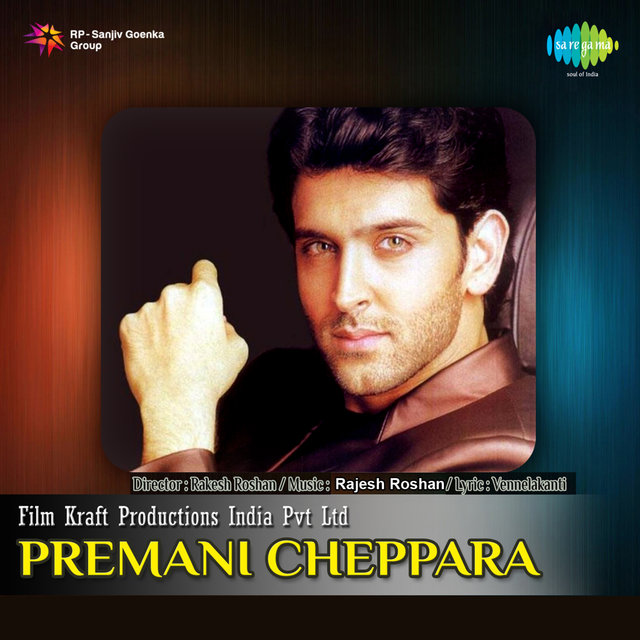 Premani Cheppara (Original Motion Picture Soundtrack)