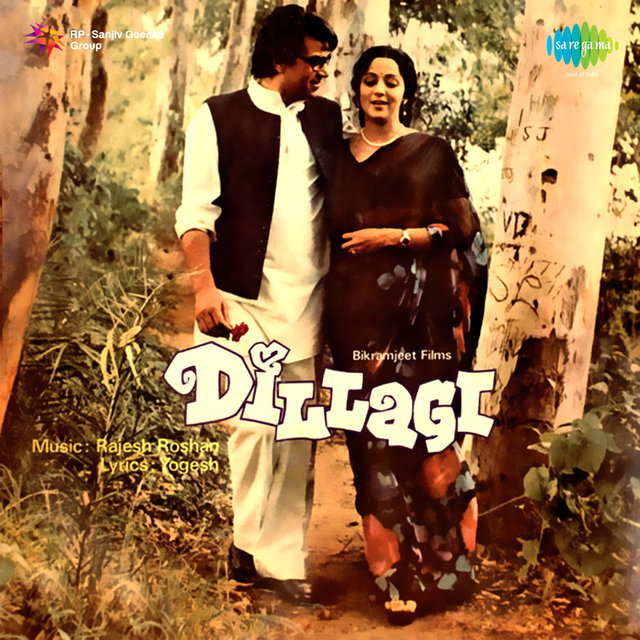 Dillagi (Original Motion Picture Soundtrack)