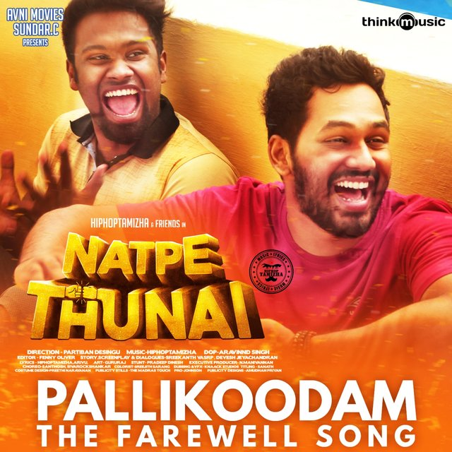 Pallikoodam - The Farewell Song