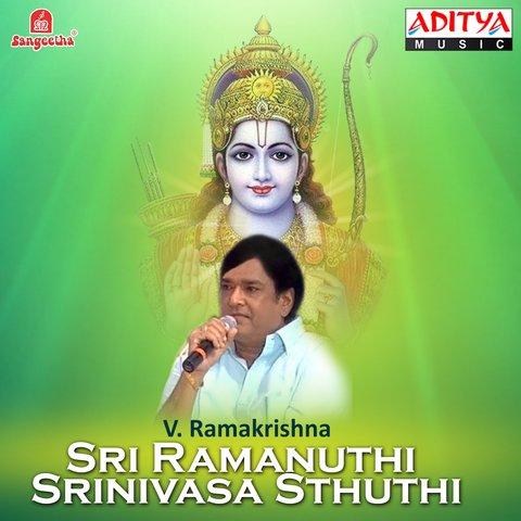 V  Ramakrishna on TIDAL