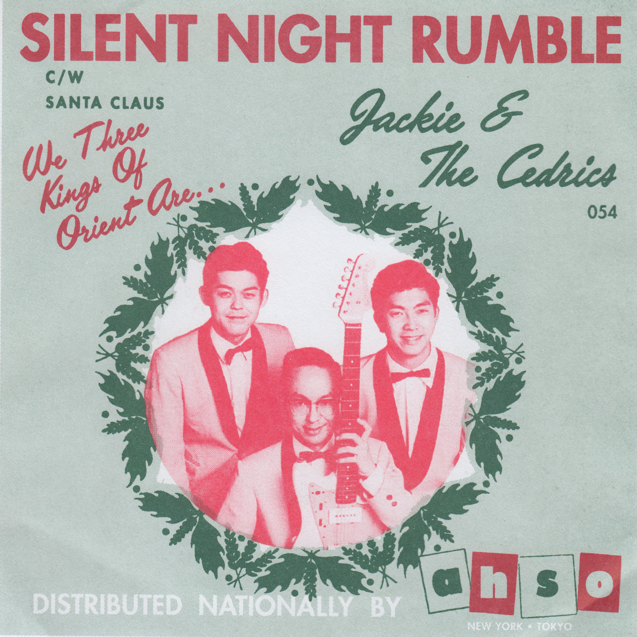Silent Night Rumble / Santa Claus