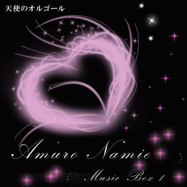 Angel's Music Box: Namie Amuro Music Box 1
