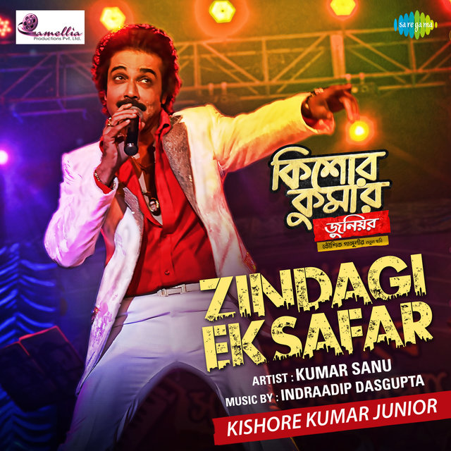 Zindagi Ek Safar (From
