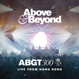 Perfect Ghost (ABGT300)