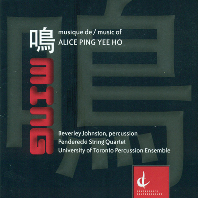 Music of Alice Ping Yee Ho