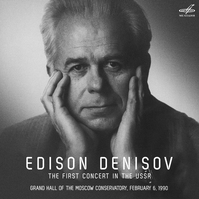 Edison Denisov. The First Concert in the USSR (Live)