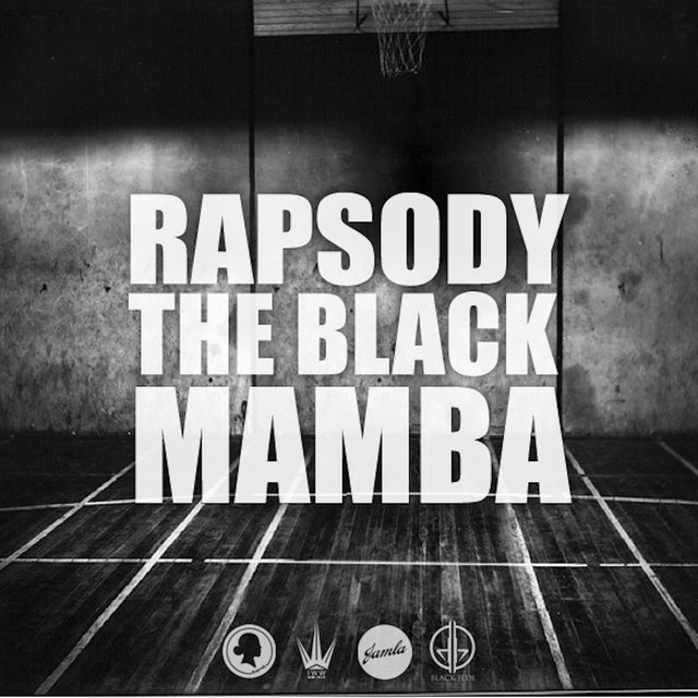 The Black Mamba - EP