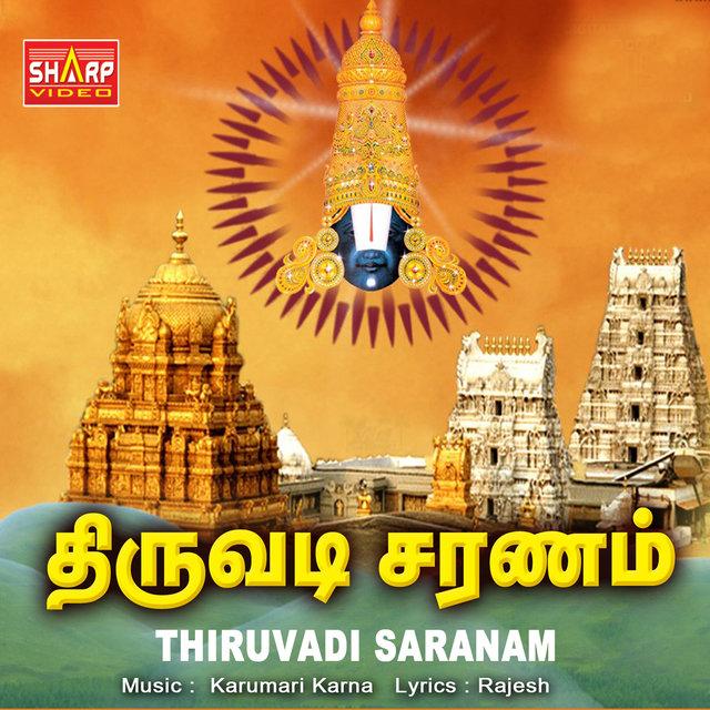 TIDAL Listen To Aazhi Thurmbena By Karumari Karna On