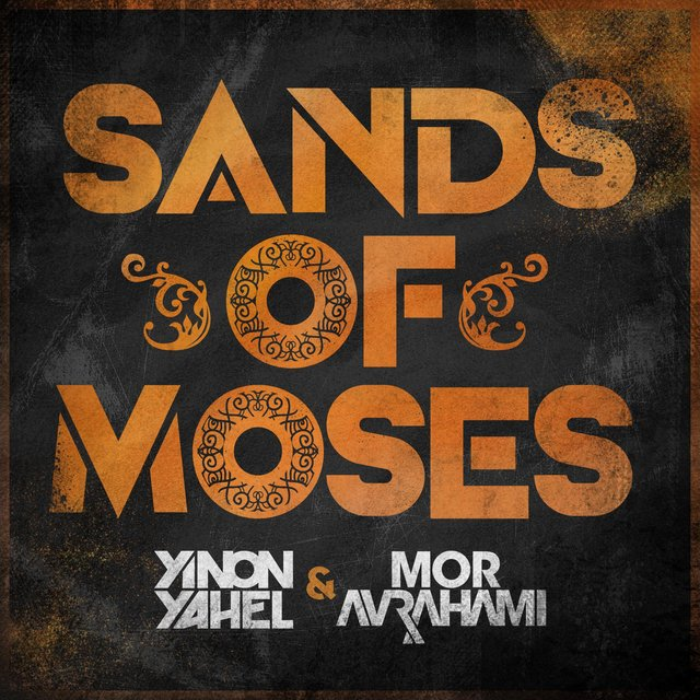 Sands of Moses
